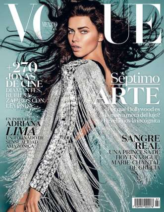 Adriana-Lima-Vogue-Mexico-July-2015-Cover-1